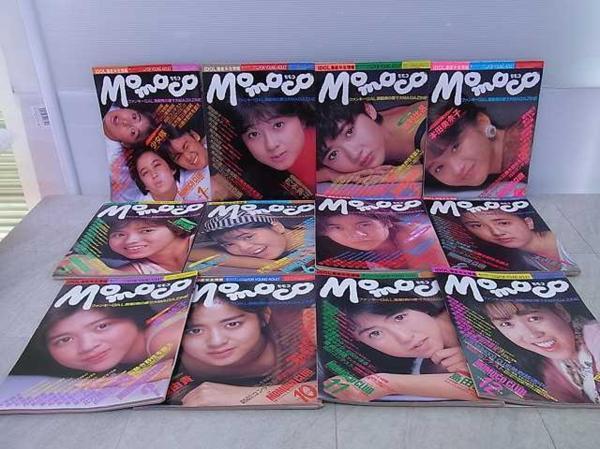 Momoco 表紙
