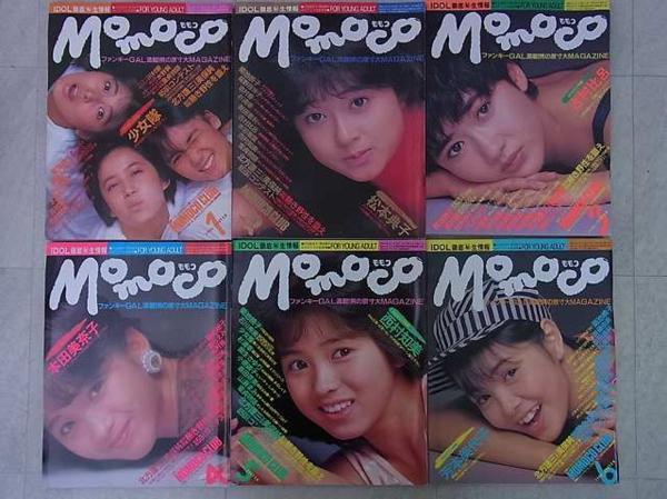 Momoco 表紙2