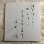 千澤のり子先生エッセイ第8回「記憶の中の作家・中町信」公開致しました。