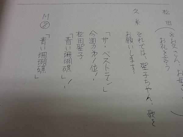 DhJ_oSFUEAIBC0U (1)