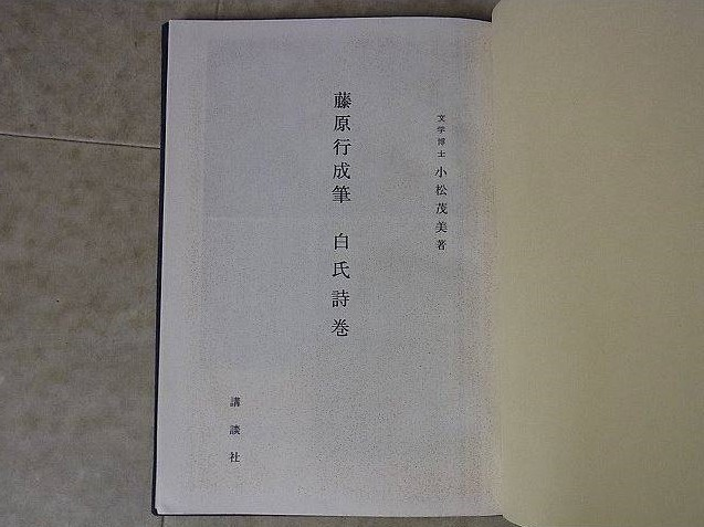 item img 2