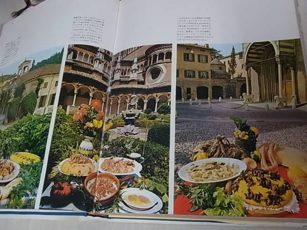 フランス料理等に関する本 まとめて77冊set ワイン 西洋2