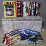 雑誌『GT-Rマガジン』を大量に買取させて頂きました。