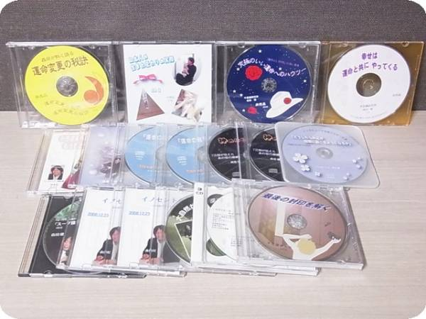 森田健 CD DVD 計17枚