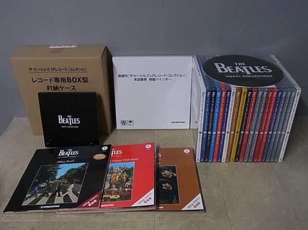 『ザ・ビートルズ・LPレコード・コレクション』