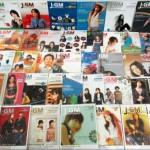 【買取】雑誌『J groove magazine』をお売り頂きました。