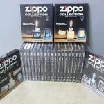 買取情報『ジッポーコレクション』デアゴスティーニ(ZIPPO)