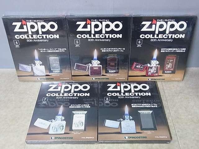 20181203_zippo2