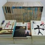 書道雑誌『墨』を買取しております。
