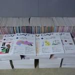 月刊『CAP』獣医学雑誌を買い取りしております。