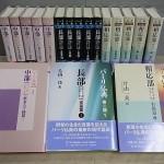 仏教書買取|『パーリ仏典』『倶舎論の原典解明』などお売り頂きました。