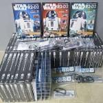 【買取】『週刊スターウォーズ R2-D2』デアゴスティーニ(既刊分47号まで)