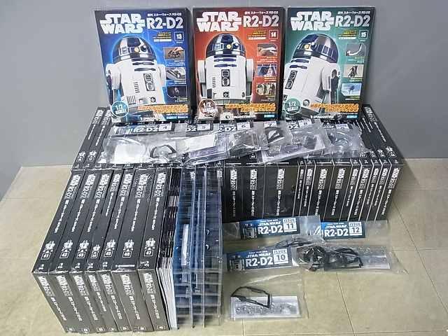 デアゴスティーニ スターウォーズ R2-D2