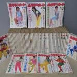 雑誌『ホリデーオート』をまとめてお売り頂きました(1980年代初期)