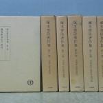 古本販売・買取情報|塚本善隆著作集 全7巻揃 大東出版社