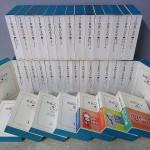 集英社版 『世界の文学』全38巻揃を買取させて頂きました。