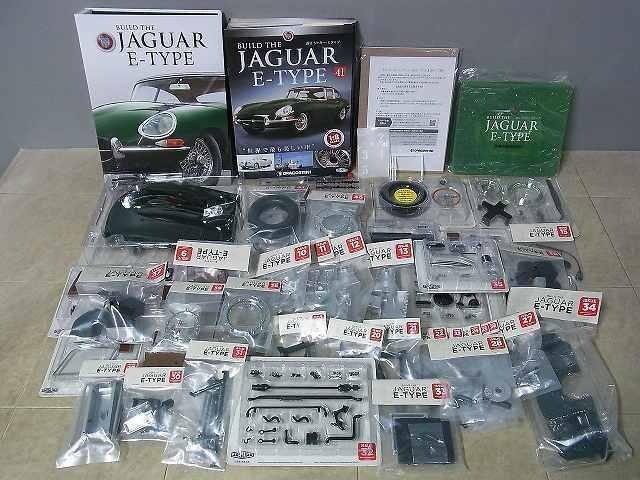 20190304_jaguar01