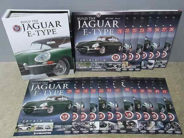 20190304_jaguar09