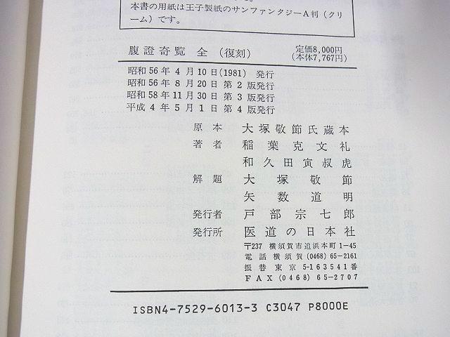 K2018-09-04-280AAAAA005-1