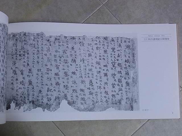 K2018-10-17-240AAAAA006