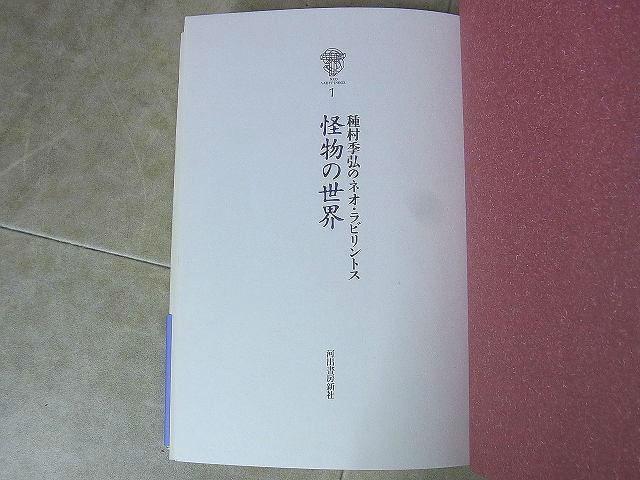 i-img640x480-1552043272zuwfvk16018