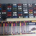 買取情報『日産名車コレクション』アシェット・コレクションズ