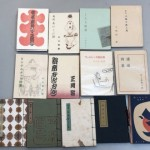 買取情報|「風流豆本」を全13冊お譲りいただきました。