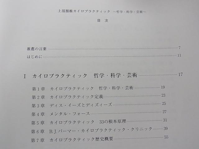RIMG0131