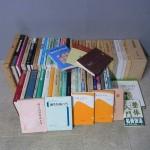 東洋医学関連の本をまとめて68冊お譲りいただきました。