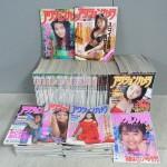 雑誌『アクションカメラ』を大量にお譲りいただきました(1990年~1999年)
