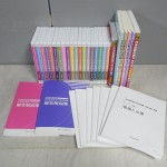 ヒューマンアカデミー『日本語教育能力検定試験 完全合格講座』をお譲りいただきました