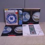 『柴田コレクション展』含む陶芸に関する本多数を宅配にてお譲りいただきました
