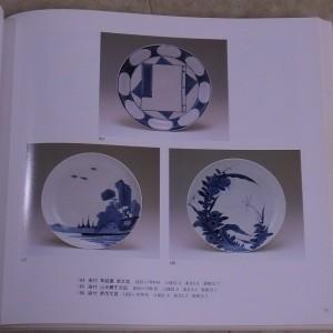 柴田コレクション展 3