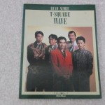 T-SQUARE『WAVE』バンドスコアを買取致しました。