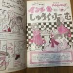 『本の整理について』|千澤のり子先生の最新エッセイ公開しました。