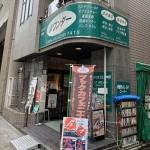 黒田研二先生の最新書き下ろしエッセイを公開致しました!