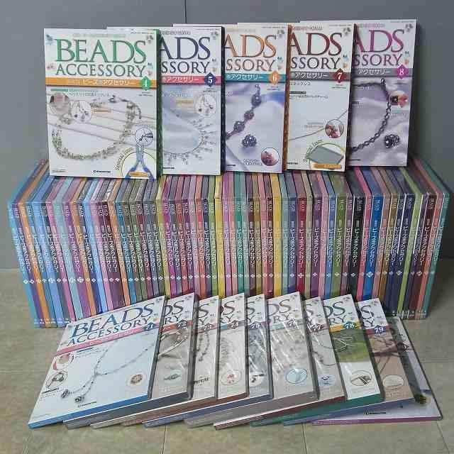 デアゴスティーニ『隔週刊 ビーズアクセサリー』を全80巻中の4~80巻までの77冊をお売りいただきました