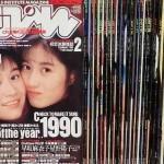 買取情報|雑誌『すっぴん/すッぴん』
