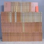 [販売情報](買取)国訳一切経 和漢撰述部 全100巻103冊揃