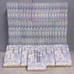 買取販売情報|OD版 『南伝大蔵経』全65巻70揃/大蔵出版(オンデマンド版)
