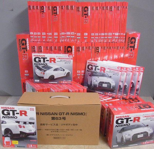 デアゴスティーニ GT-R ニスモ