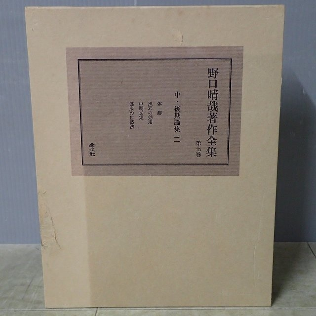 i-img640x640-1585805787v9zfg41633890