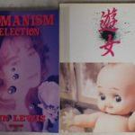 バンドスコア買取情報|アン・ルイス『WOMANISM SELECTION』/『遊女』