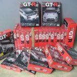 買取実績|イーグルモス 日産・GT-R(ニッサン・GT-R)