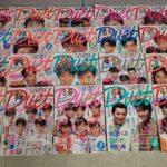 雑誌買取事例|『Duet/ デュエット』 1987年~1990年 まとめて