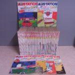 買取実績|雑誌『FMステーション』(1980年代)