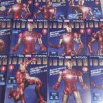 買取事例『週刊 アイアンマン』全100号/デアゴスティーニ