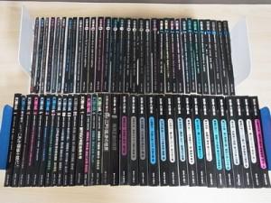雑誌「幻影城」を大量にお譲り頂きました。