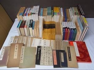様々な書道に関する本